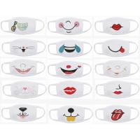 16  Matrizes de Bordar Carinhas p/ bordar Máscaras
